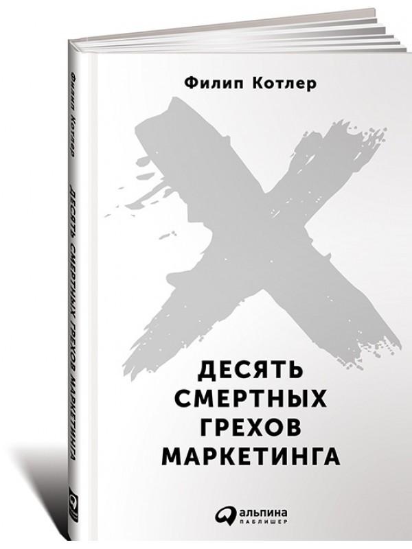 12 лучших книг об эффективном управлении