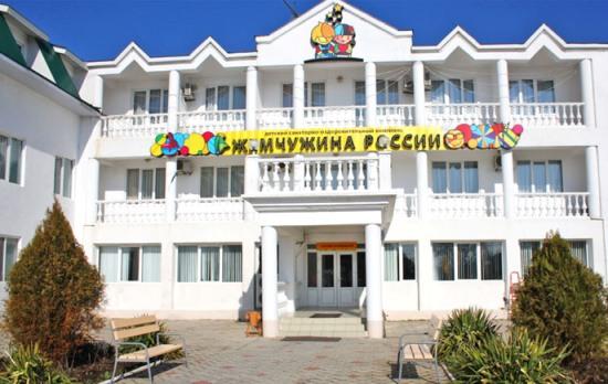 Детский санаторий  Жемчужина России , Анапа: фото, описание и отзывы