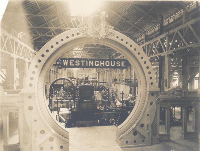 Атомная компания Westinghouse обанкротилась