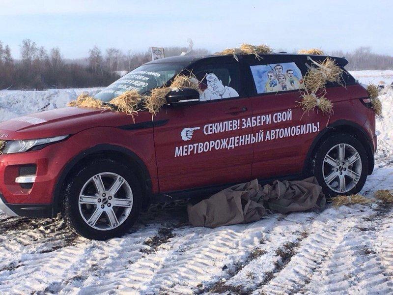 ВМагнитогорске владелица Range Rover воюет савтосалоном