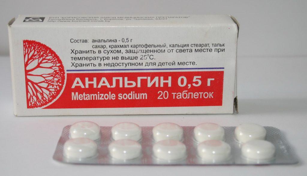 Анальгин инструкция по применению таблетки от головной