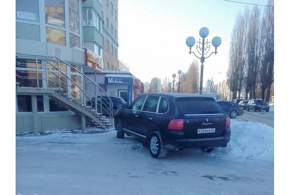 16 летней белгородке угрожают запубликацию снимка снеправильно припаркованным авто