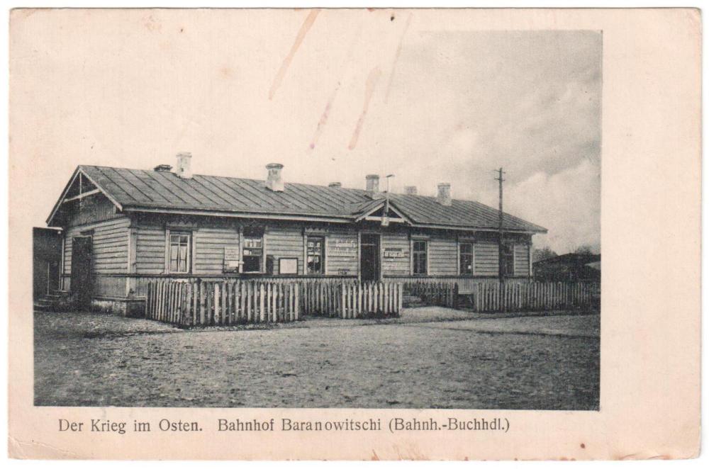 Население Барановичей: численность и этнический состав