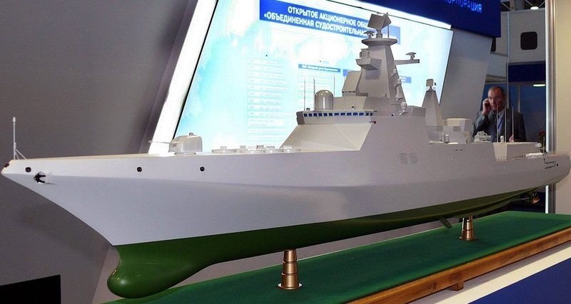 Военные корабли России: описание, характеристики, классы