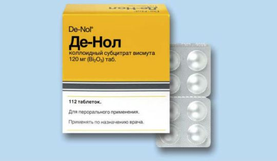 Что лечат таблетки де нол