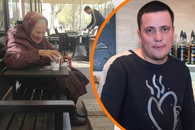 Официант каждый день засвой счет угощает бабушку ветерана чаем