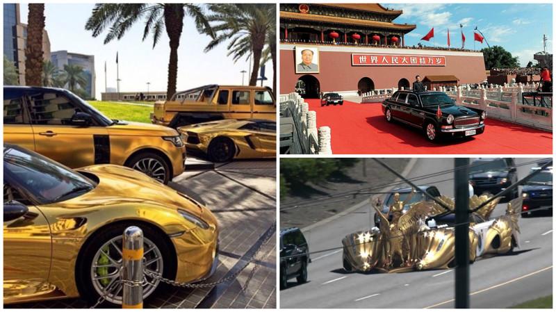 Авто замиллион: начемездят президенты