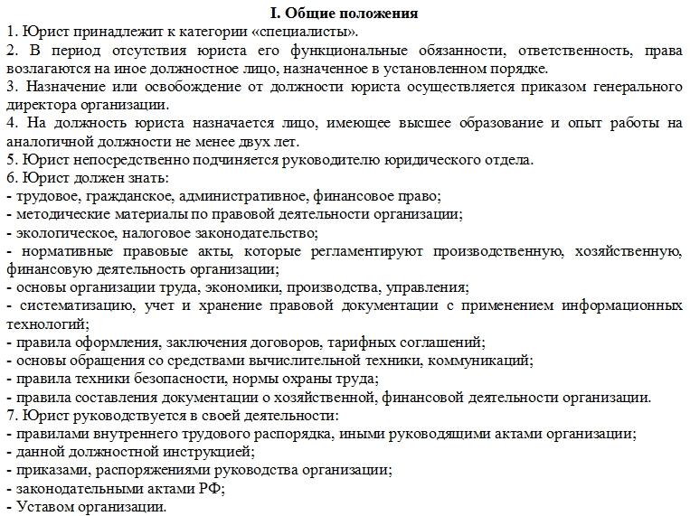 Инструкция инженера конструктора металлоконструкций