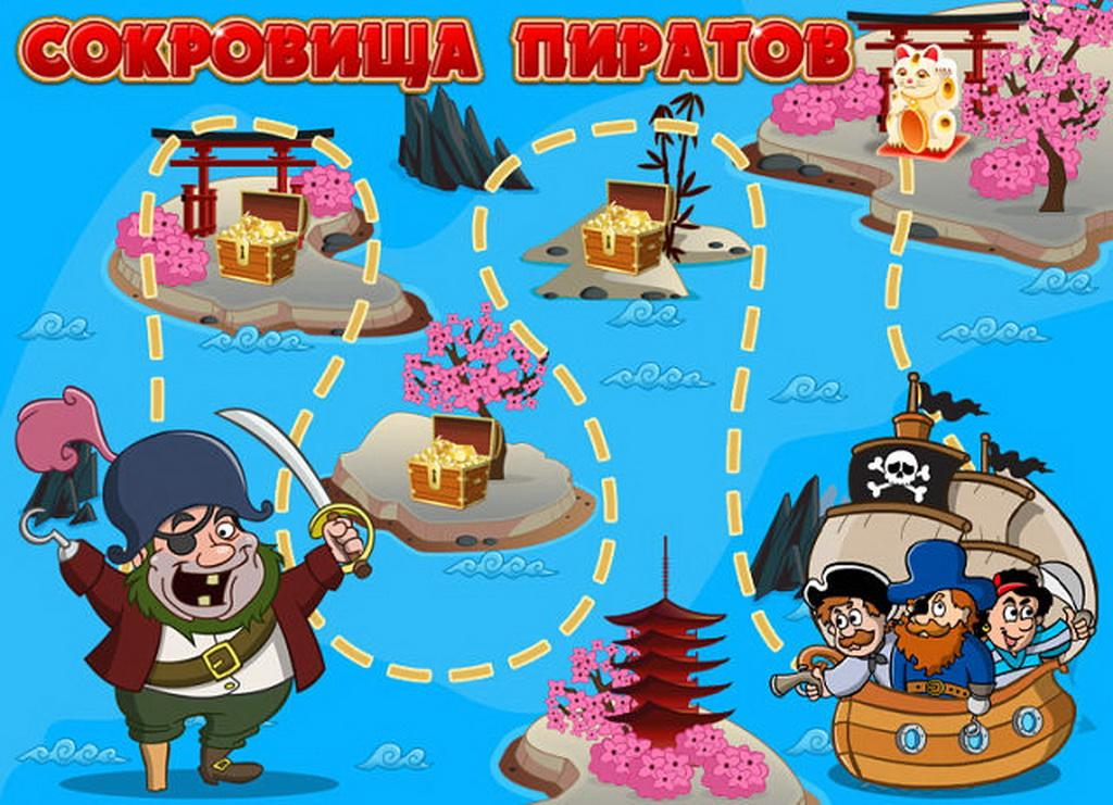 игра сокровища пиратов играть бесплатно