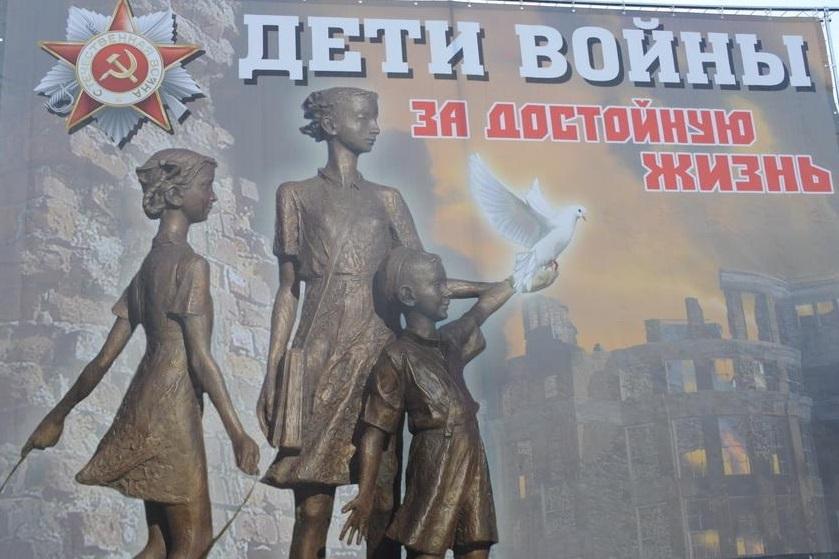 Где оформить дети войны