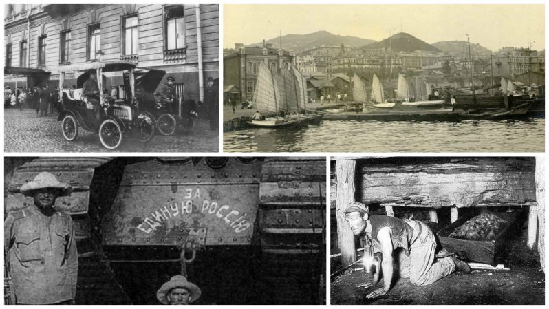 28фотографий 100летней давности,которые рассказывают оистории России