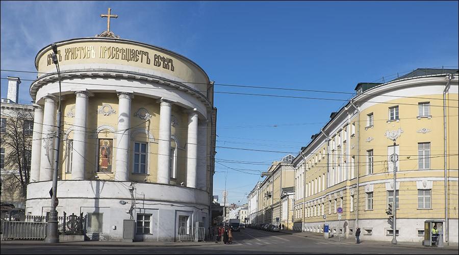 Большая Никитская улица в Москве: фото, история и происхождение названия