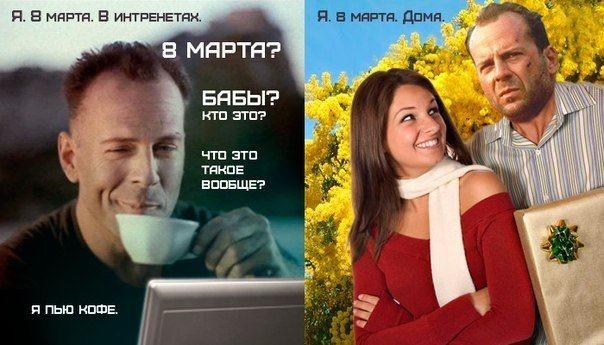 Картинки к8Марта