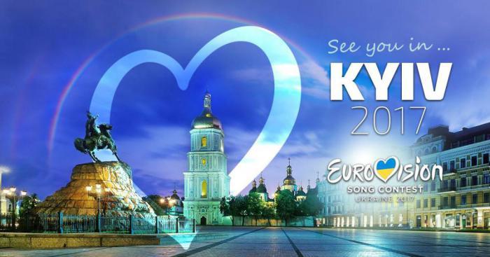 Откажется ли Россия от участия в  Евровидении ?