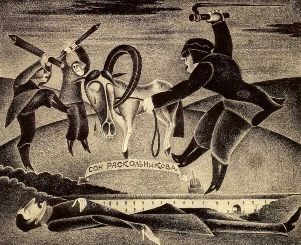 Первый сон Раскольникова – анализ произведения и характеристика героев
