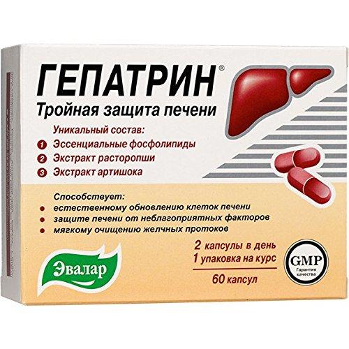 Витамины для печени: название препаратов, особенности применения