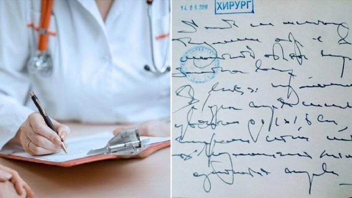 Почему у врачей такой неразборчивый почерк (и это не только в нашей стране)