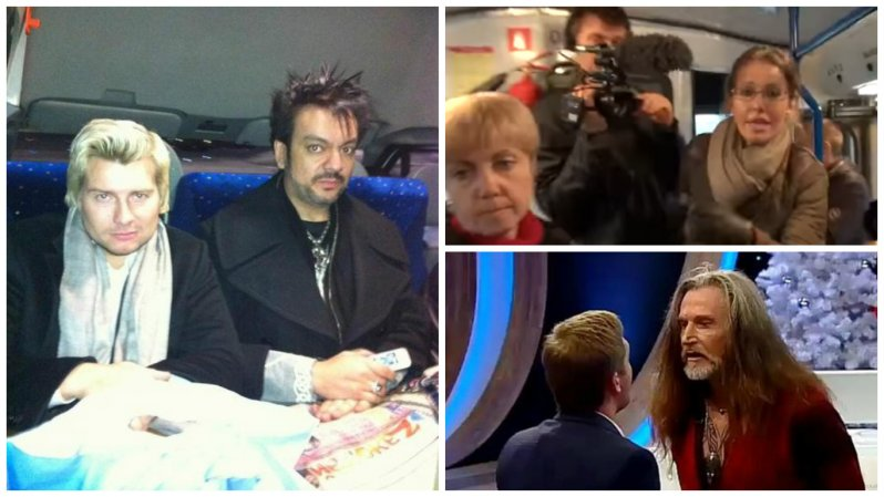 Курьёзы российских звёзд, заснятые накамеру