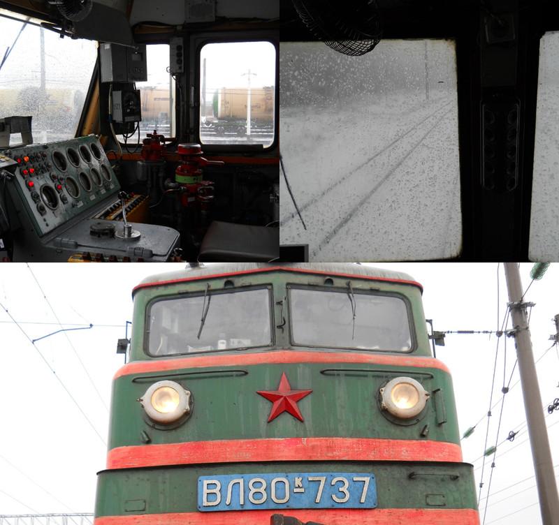 Жизнь внутри локомотива, илипоездка смашинистами поезда часть 1