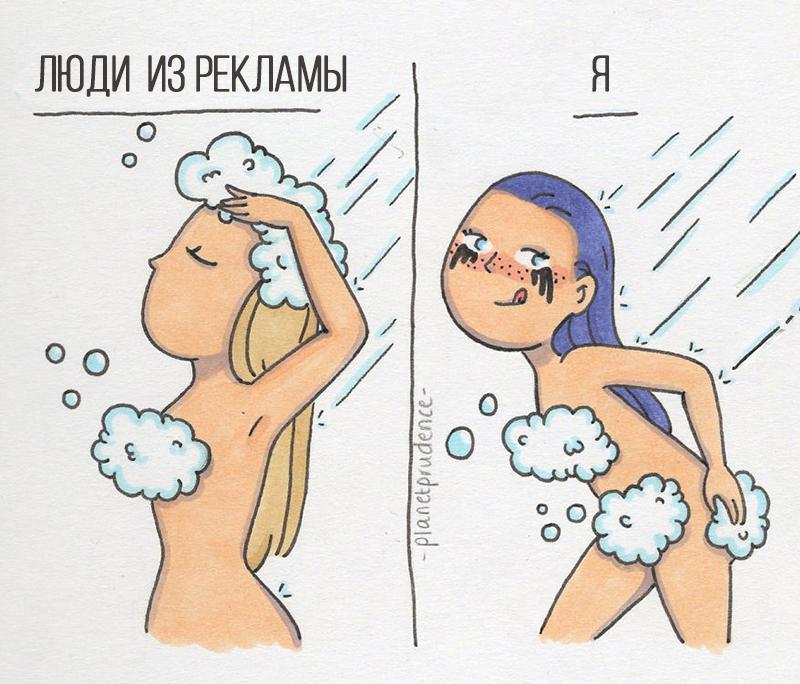 Типичные проблемы обычных женщин. Комикс, в котором так легко увидеть саму себя!