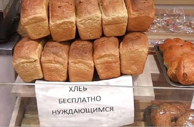 Бизнесмен уроженец Армении прекратил бесплатно раздавать хлеб вЕкатеринбурге