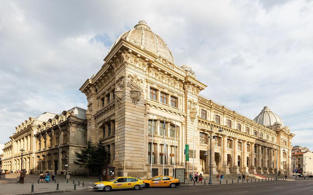 Бухарест — столица Румынии: описание, история, достопримечательности и интересные факты