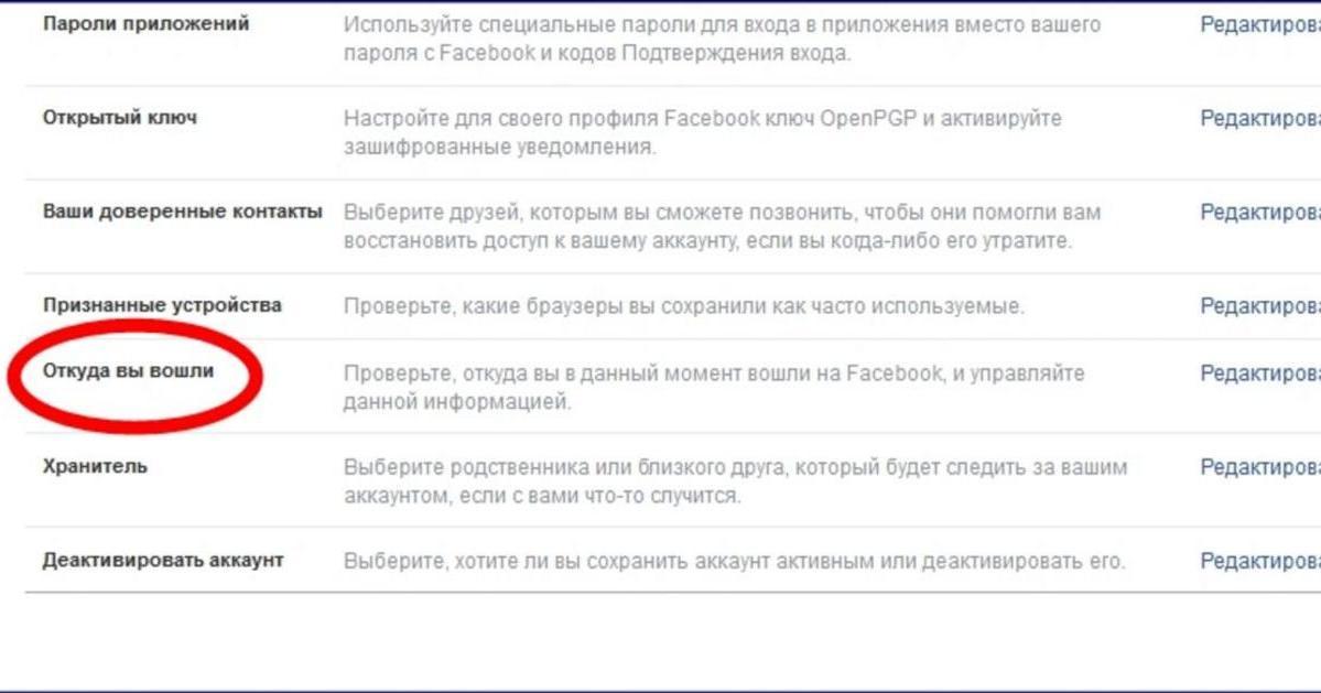 10 полезных функций Фейсбука, о которых не знает 93% его пользователей!