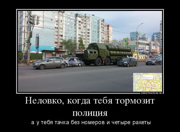 Фото военная техника!