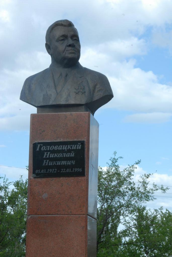 Герои Социалистического Труда: имена, заслуги, интересные факты
