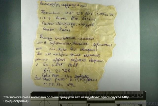 ВПриднестровье вприкладе автомата нашли записку отвоевавшего вАфганистане офицера