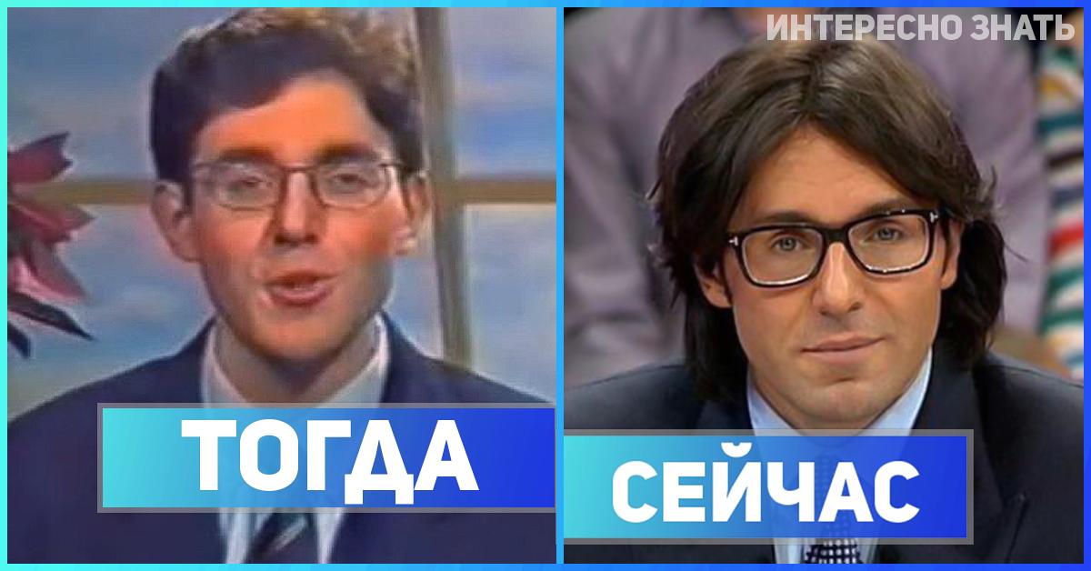 Тогда и сейчас: Как изменились российские телеведущие с их первого появления на экране