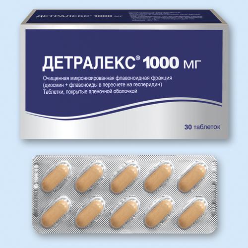 флебовен 500 таблетки инструкция по применению цена