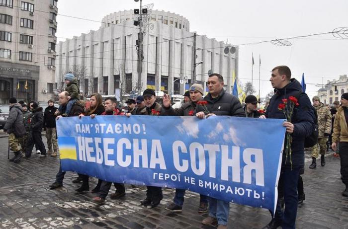 «Небесная сотня», блокада и стычки. В Киеве беспорядки