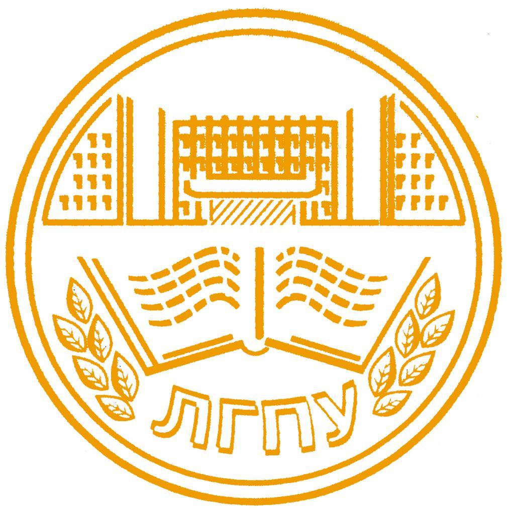 Список вузов Липецка: факультеты, проходные баллы, адреса