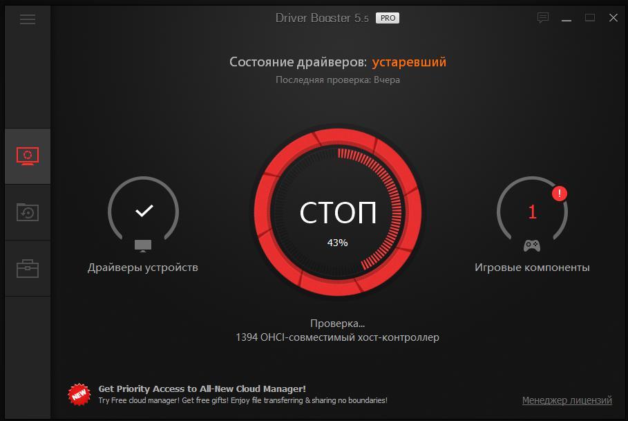 Hosts в Windows 7 и подобных ОС: основные понятия