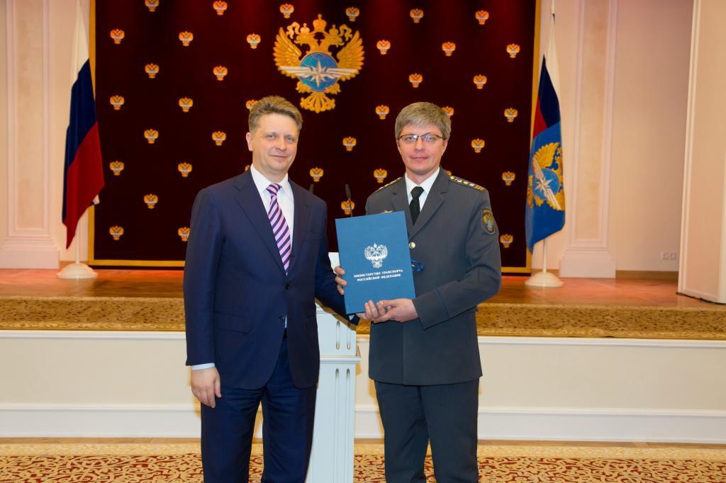 Ведомственные награды Российской Федерации