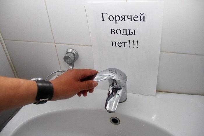 Горячей воды в квартирах жителей Южноукраинска не будет до 18 сентября