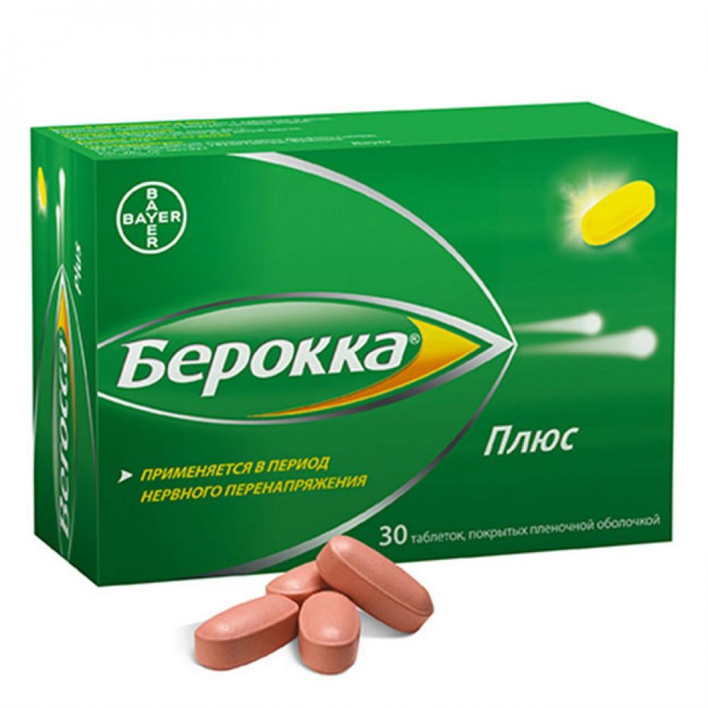 Лучшие витамины: отзывы врачей о популярных препаратах