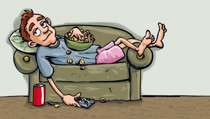 Преодолеваем биологические ограничения, или Как перестать лениться