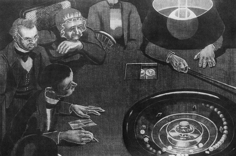 официальный сайт достоевский играл в казино
