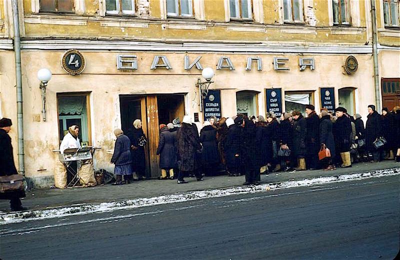 Шикарные снимки изсталинского СССР, часть III